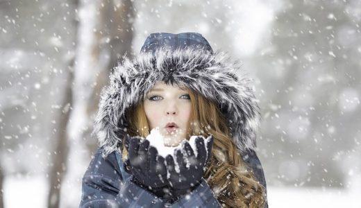 冷え性を根本的に治す方法